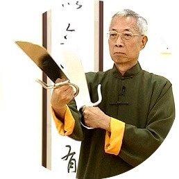 Chu Shong Tin (1993, 2014) era il terzo studente di Ip Man e suo istruttore senior.